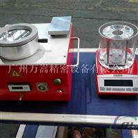 密度当量仪铝合金密度仪厂家优惠促销