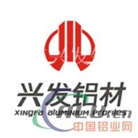 广东兴发铝业厂家直销国标铝合金支架