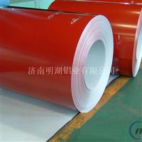 氟碳双面喷涂铝板-济南明湖铝业有限公司