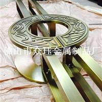 供应铝艺拉手,专业生产铝板雕花、镂空拉手