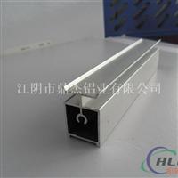 提供卫浴铝型材,淋浴铝型材,显示器铝型材