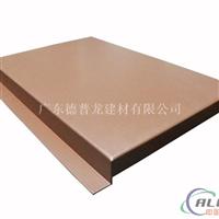 厂家直销 室内工程吸引冲孔勾搭铝板