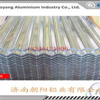 YX15225900型合金铝瓦楞板供应商