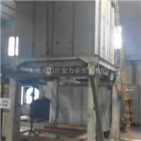 立式铝合金快速淬火炉