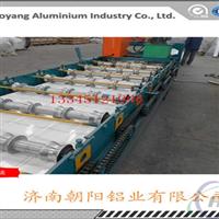 750型 铝瓦压型铝板瓦楞铝板波纹铝板的密度是多少?