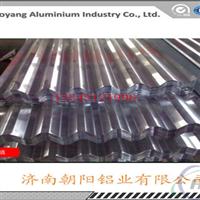 840型 铝瓦压型铝板瓦楞铝板波纹铝板XX哪里有卖?