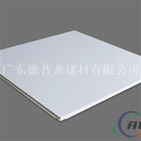 平面明铝扣板、平面明铝扣板厂家
