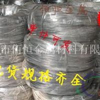 优质环保5056铆钉铝线 2A12铝合金螺丝线