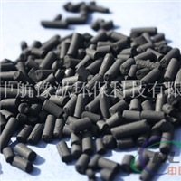 柱状活性炭价格 柱状活性炭生产厂家