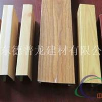 弧形木纹铝方通特点-弧形木纹铝方通安装