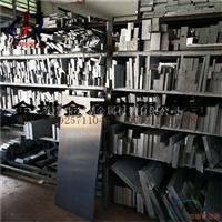 6063t5氧化铝排 1060纯铝排 合金铝排
