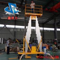 上海10米铝合金升降机