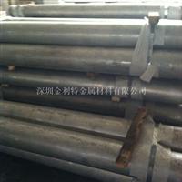 供应国标2024铝棒,超硬铝合金棒