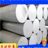 5456铝板专业生产