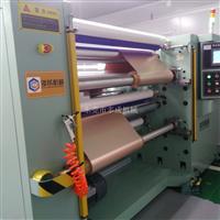 多成机械铝箔分切机铜箔分切机分切加工