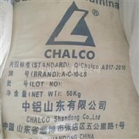 低钠煅烧a氧化铝微晶