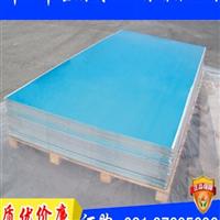 4032铝板指导价