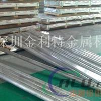 供应东莞2014铝棒,2024铝合金板