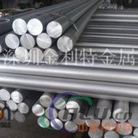 供应5056铝棒,深圳6061-T6铝棒