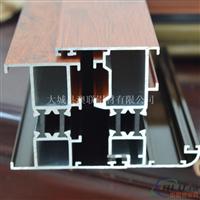 55系列断桥铝型材
