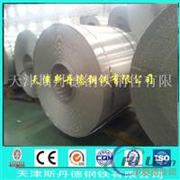 6063铝板厂家 铝板价格