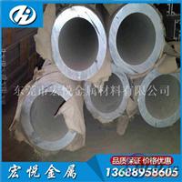 6063铝管 超硬6063铝管 美铝6063铝管