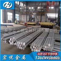 2A12防锈铝棒 2A12铝棒价格 2A12铝棒厂家
