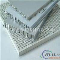 幕墙铝蜂窝板厂家-蜂窝铝单板价格