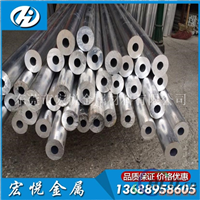 6061-T6进口加硬铝棒 进口阳极氧铝棒