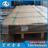 6063-T5铝材 国标6063铝材达标成分