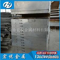 进口2a12超硬铝板 2a12铝合金价格