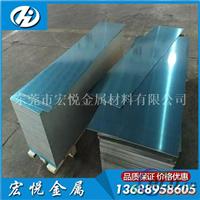 5086h32厚铝板裁切 5086铝板价格