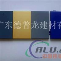 氟碳铝单板厚度-铝单板厂家批发价