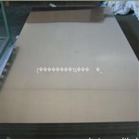 1.4厘米5052铝合金板