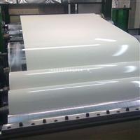 0.7个厚5052冲孔铝板