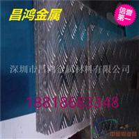 国标7005合金铝板,花纹铝板厂家直销