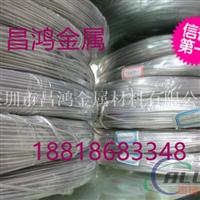 进口5052铝合金线、6063铝线、6061环保铝线