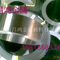 1050铝带、进口1060纯铝带、1070铝带