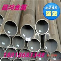 厂家直销1050铝管 1070铝管  量大干优惠