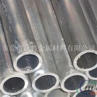 跃特金属材料铝管
