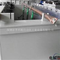 电解抛光设备、不锈钢电解抛光设备