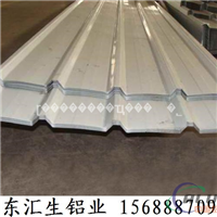 1.6厘米5052防锈合金铝板