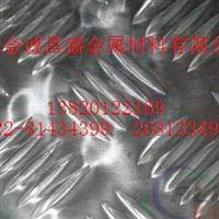 包头6061铝板,标准6061铝板、中厚铝板