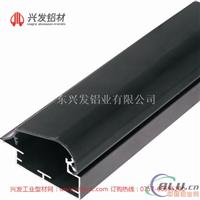 佛山兴发铝材装裱铝型材灯箱铝型材定制