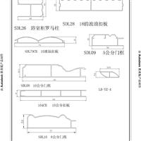 安徽浴室柜型材厂家