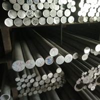 咸阳【6063薄壁铝方管】现货 6005铝管