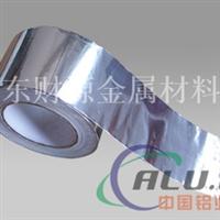 0.07mm铝箔厂家 0.1mm变压器铝箔