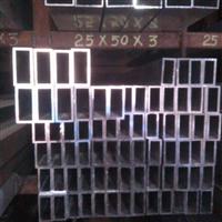 义乌【五条筋铝板】现货 、提供
