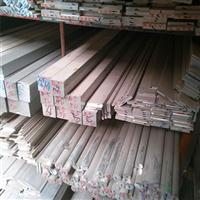 延安【3003五条筋铝板】现货 、评测、