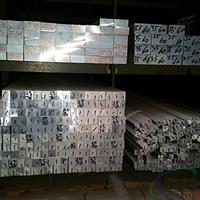 鹤壁【6061-T6大截面铝方管】现货 、测试